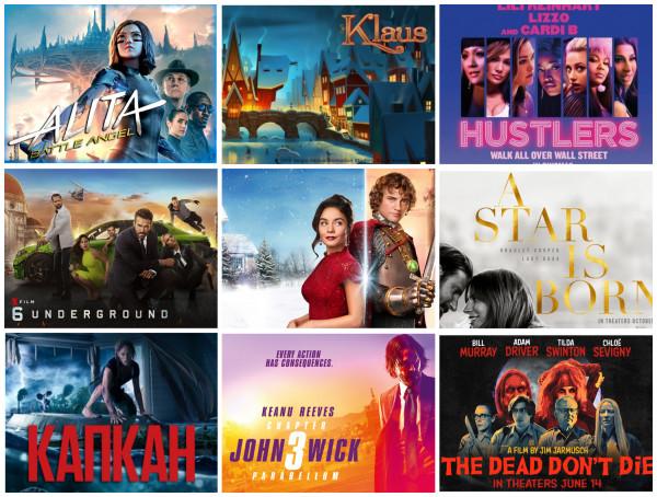 9 фильмов
