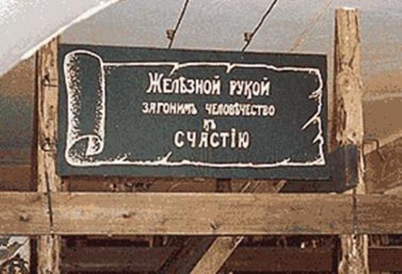 http://pics.livejournal.com/pitanov/pic/001aas6r