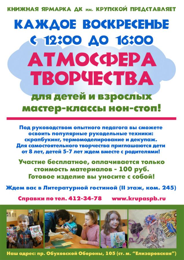 ПИТЕРbook - Книжный Петербург