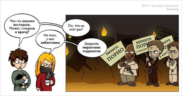 Комиксы-остальное-в-комментариях-606