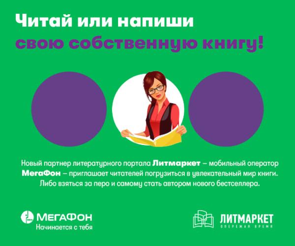 МФ_вк