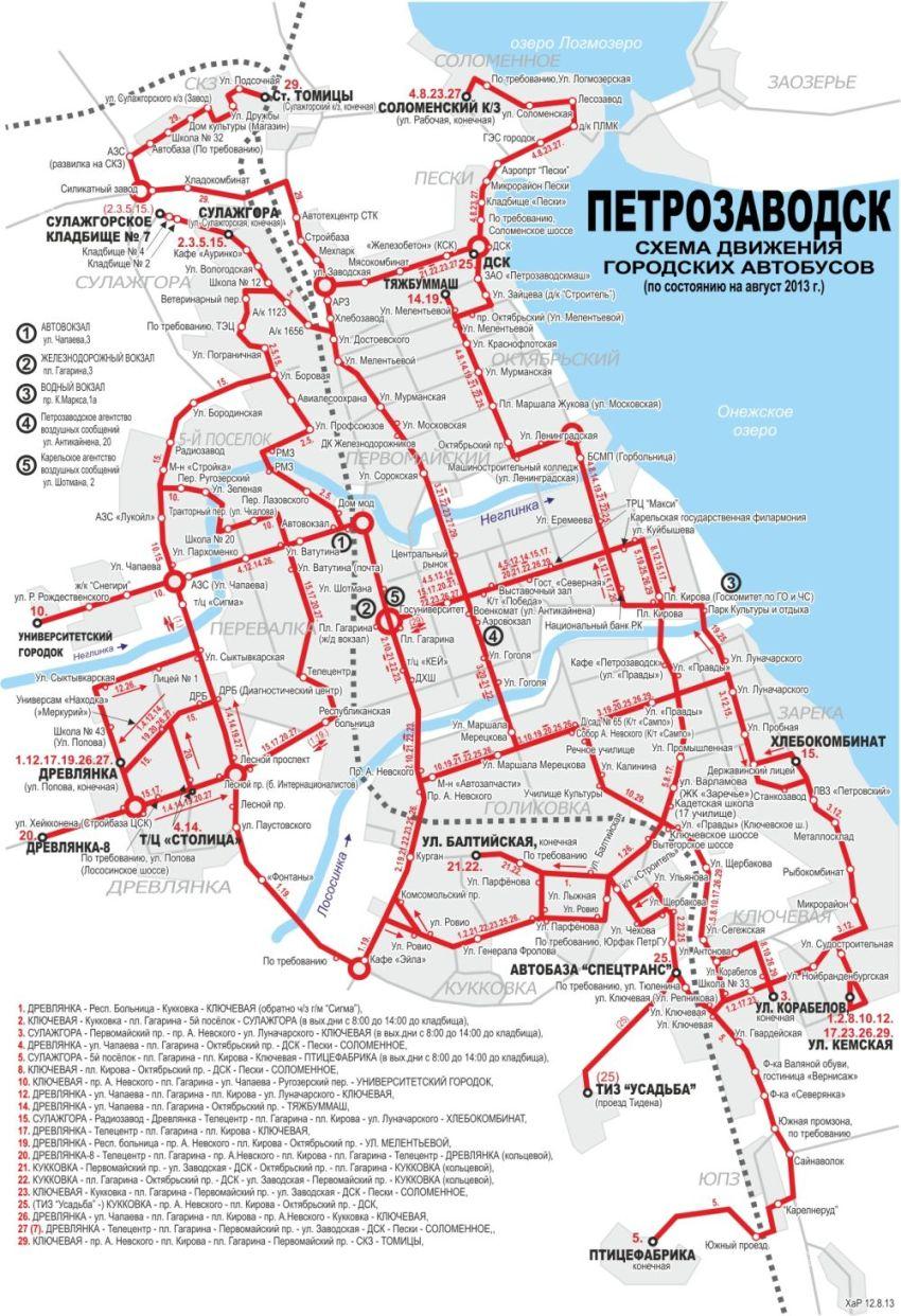 Схема автобусных маршрутов Петрозаводска