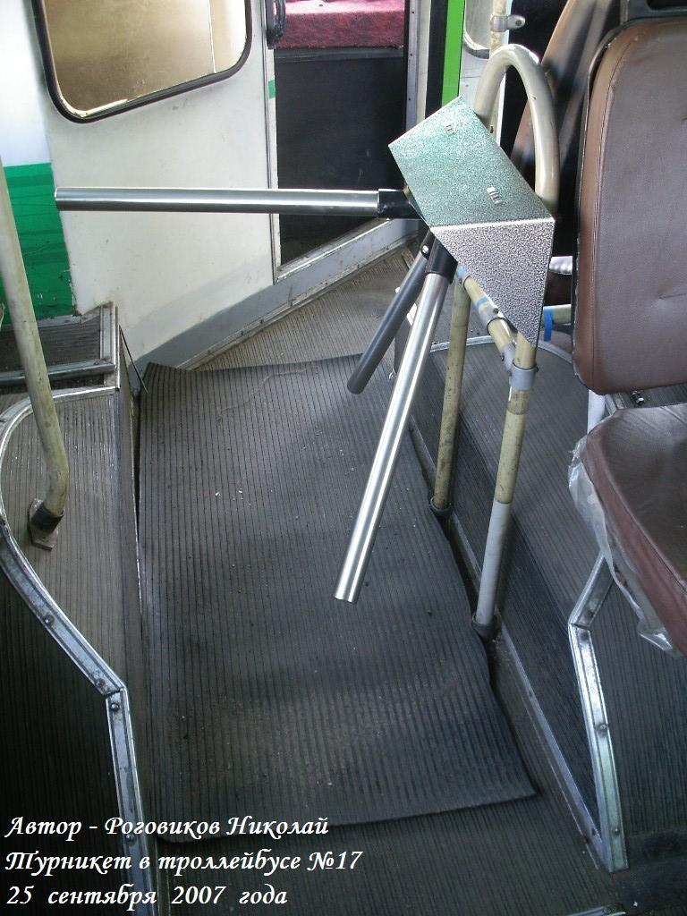 Турникет в троллейбусе СПб
