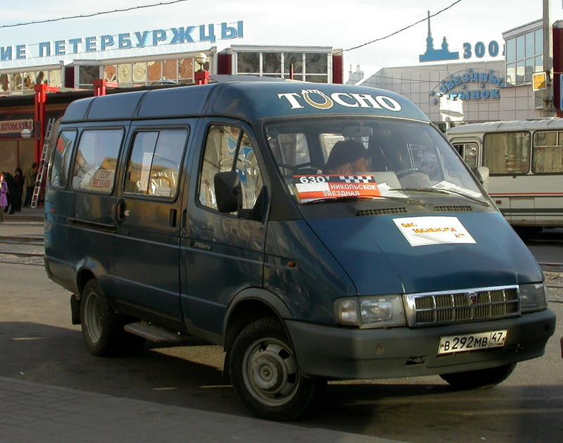 газель Т-630