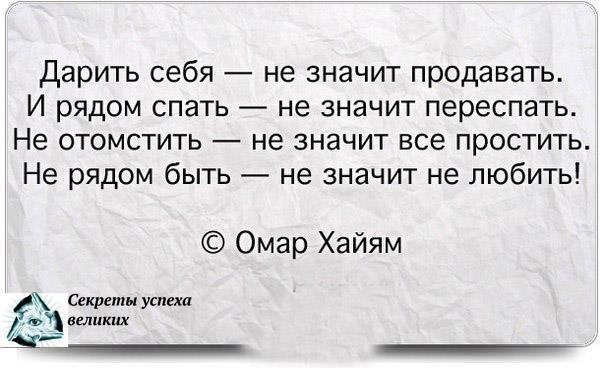255683_309508582515989_1824052934_n