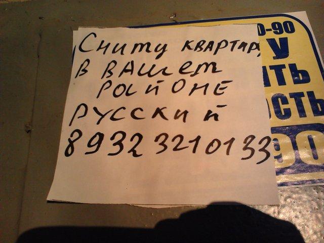 Объява_Чебурек