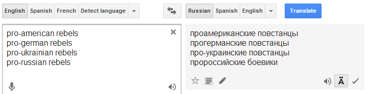 google_trick
