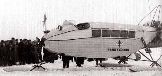 """Аэросани """"Авиатехник"""", 1933 г."""