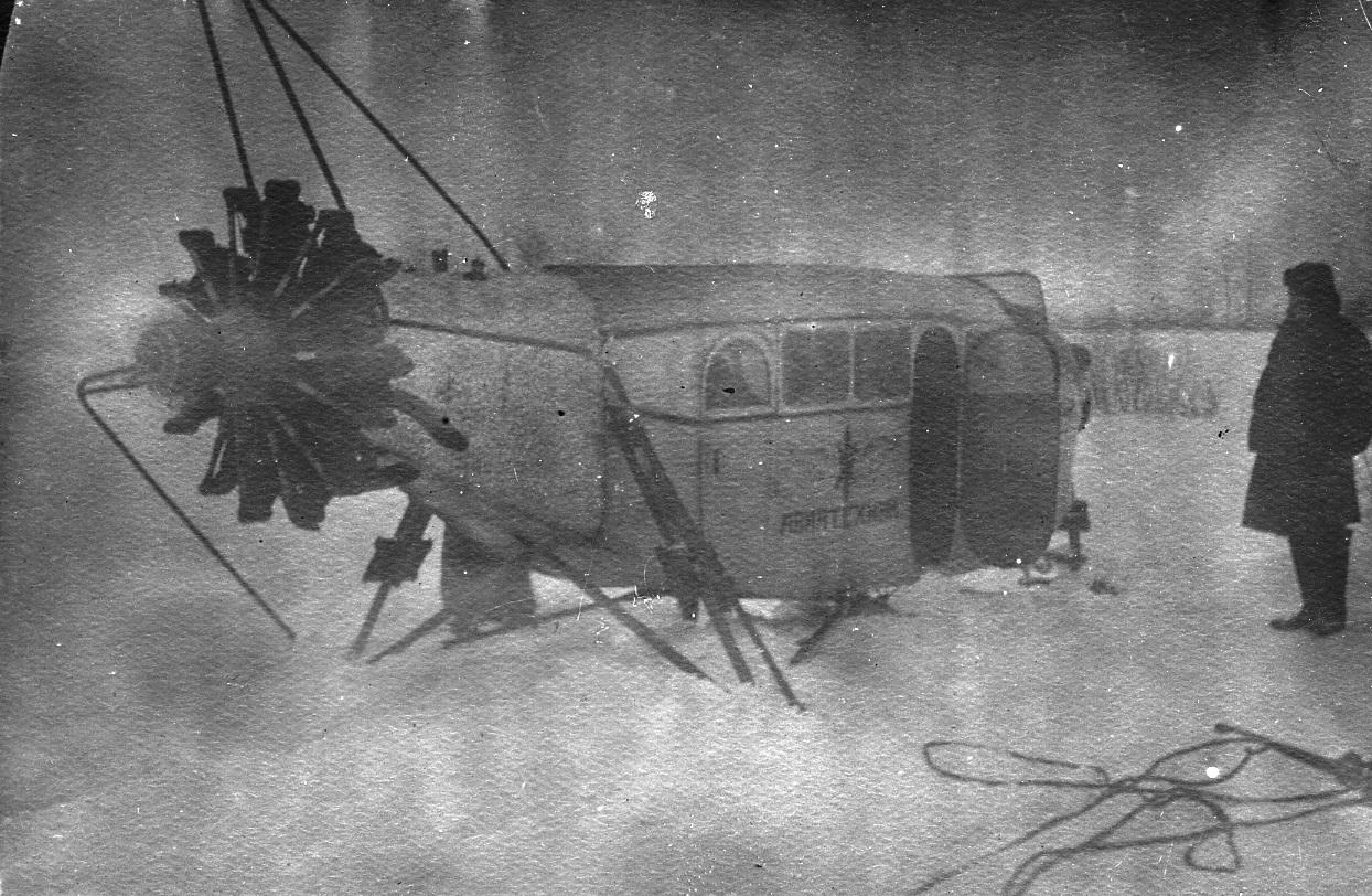 ФФ.Оп.67п.Д.0070.п1.Аэросани во время первого пробега от Перми до Свердловска..Общий вид.. 21.03.1933 г. г. Пермь.jpg
