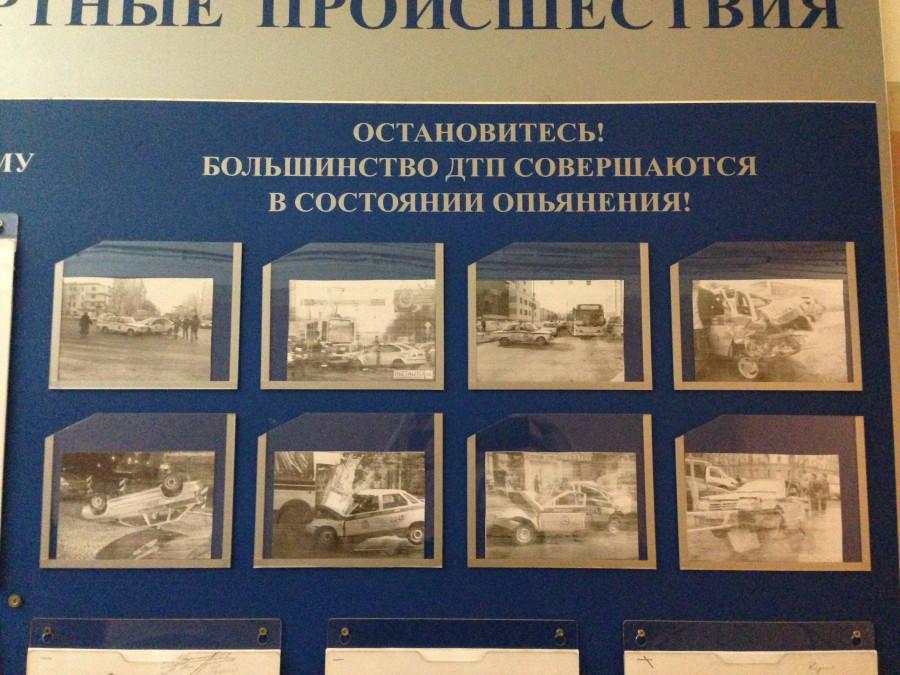 антикоррупционный стенд образец - фото 7