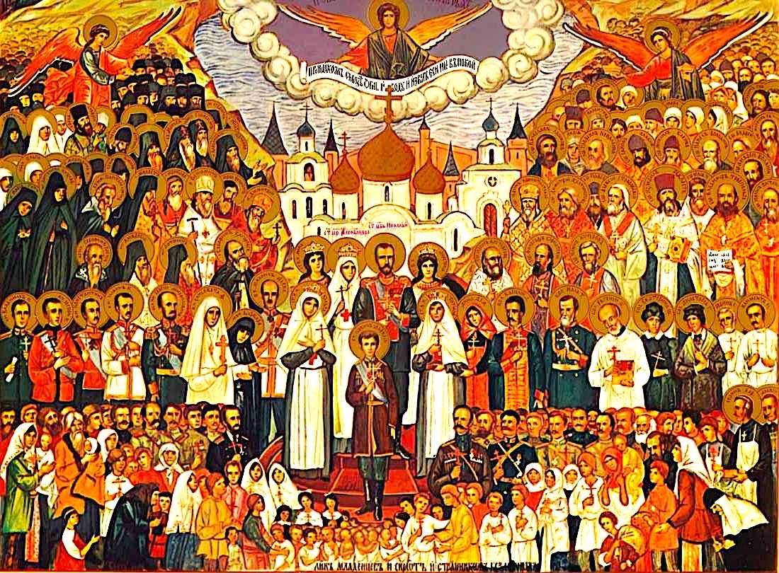 фото поздравление с праздником всех святых в земле русской просиявших сегодня решили показать