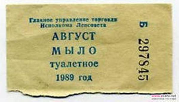 iCANV06L8
