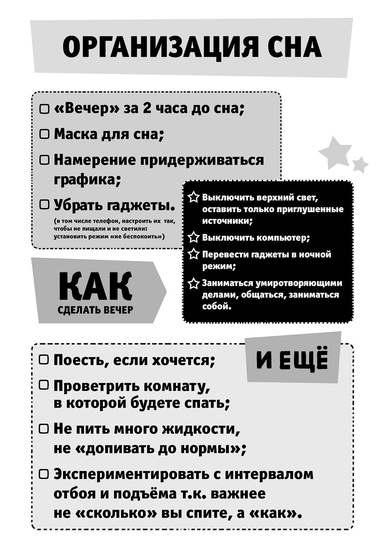 https://www.litres.ru/uliya-osina/butilogiya-nauka-o-krasote-dlya-teh-kto-znal-no-zabyl/