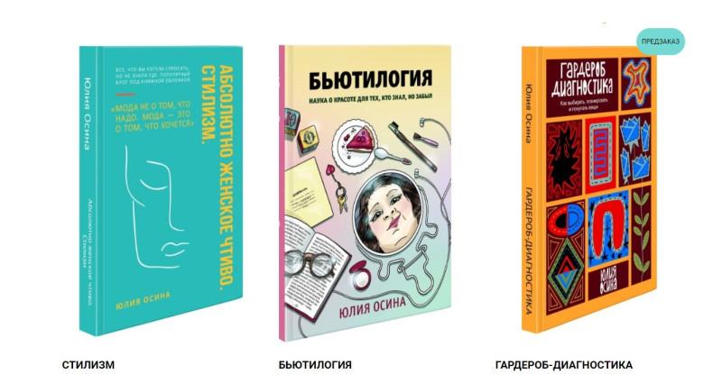 Все книги АбсЖенЧт