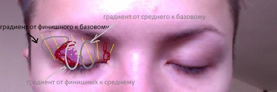 Фотография 08.02.14 в 9.50 #2 (2)