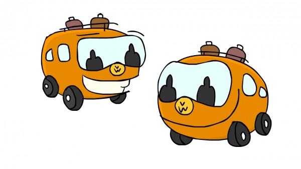 тарас автобус