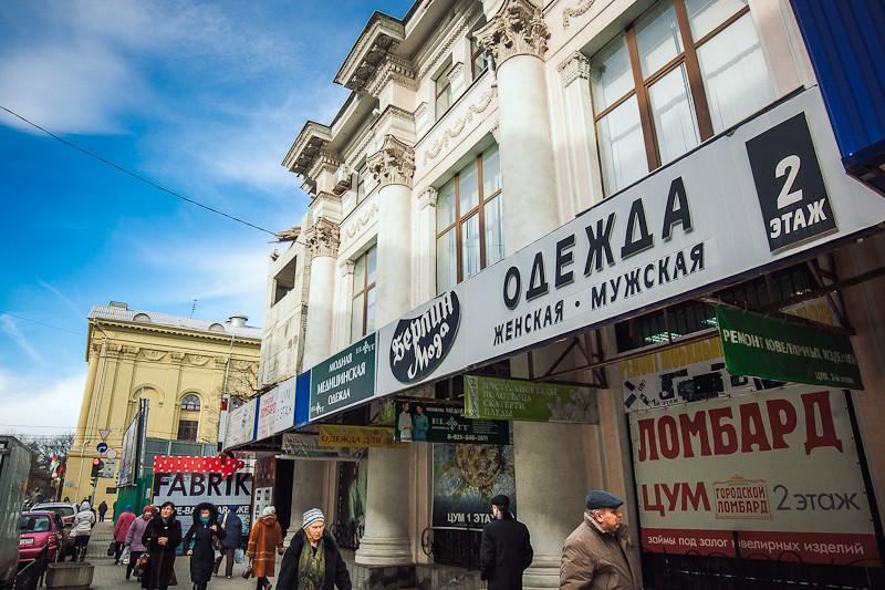 b4de6545f37d ЦУМ.Краснодар.  plahteev