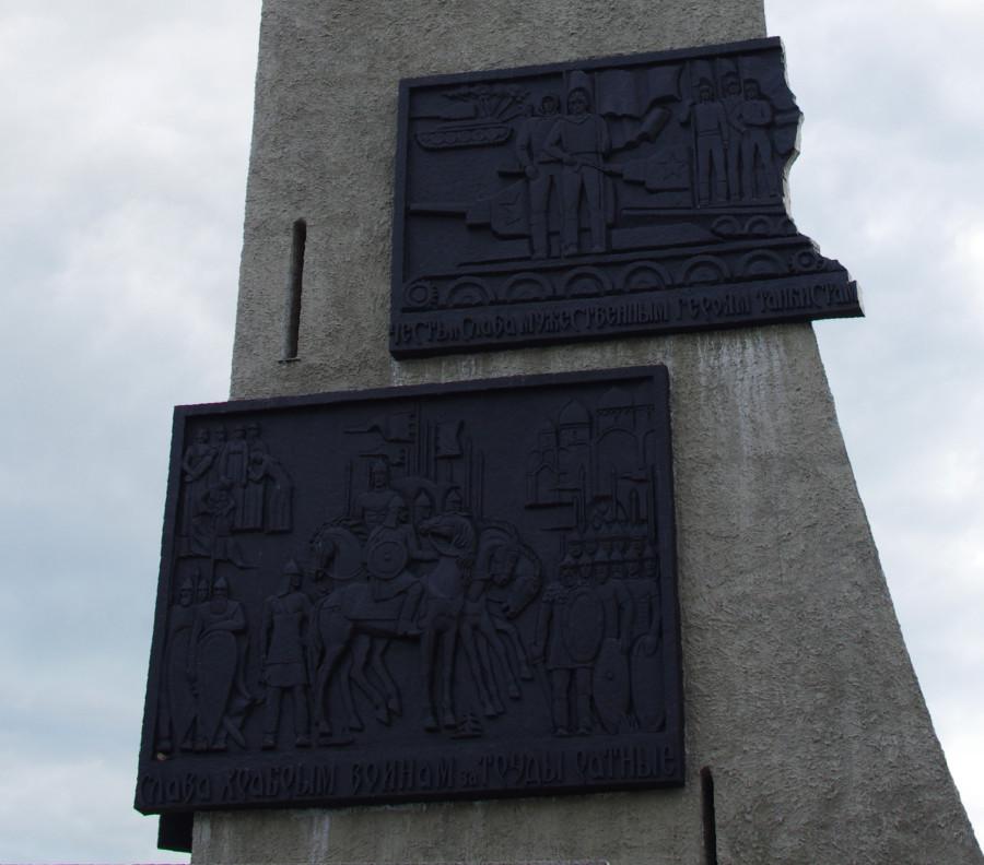 разумеется, картинки великий новгород город воинской славы представлены