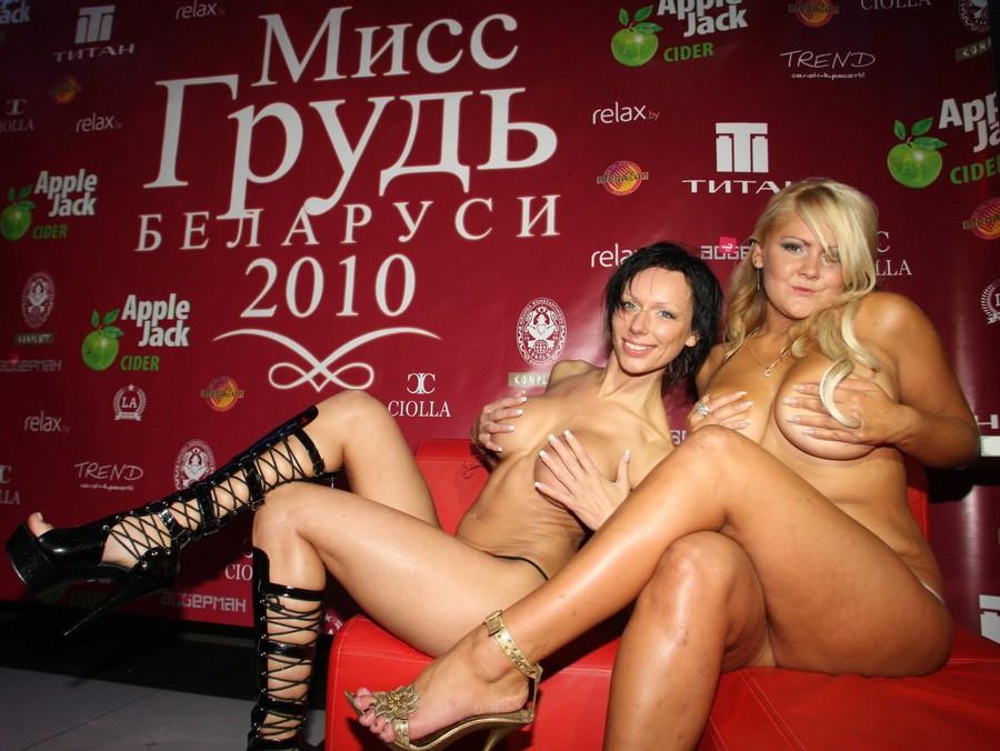 Мисс сиськи грудь фото 696-882