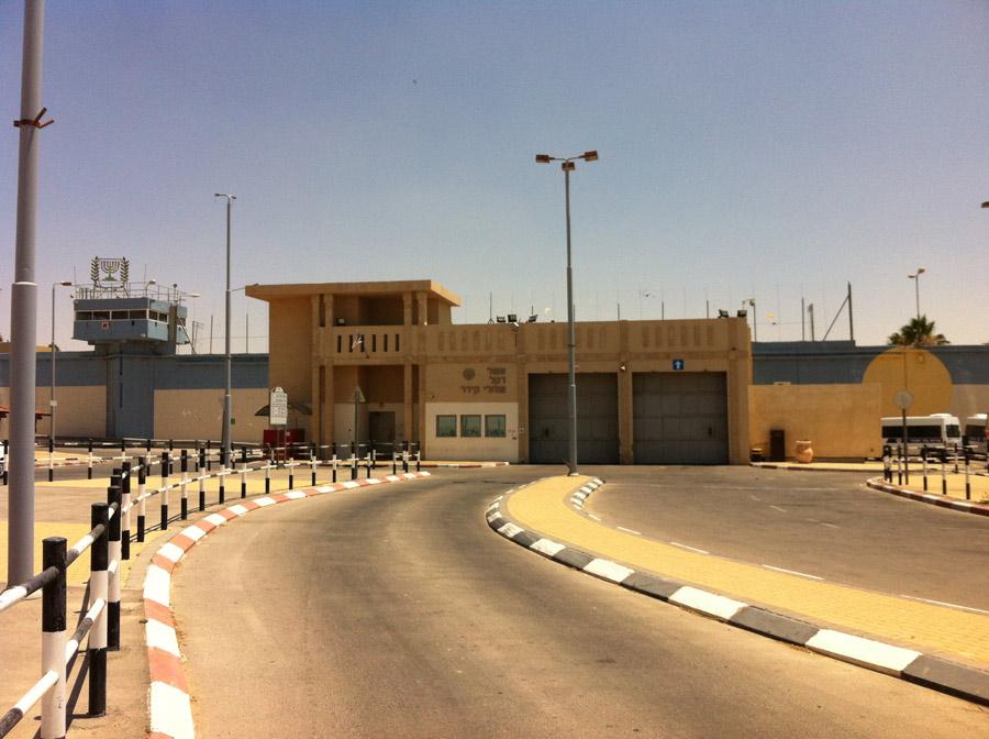Израильская тюрьма