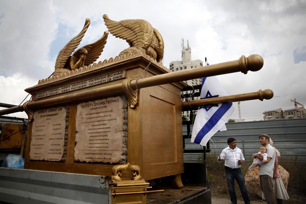 """""""Вещи не такие, какими кажутся. - Ковчег Завета в Иерусалиме"""