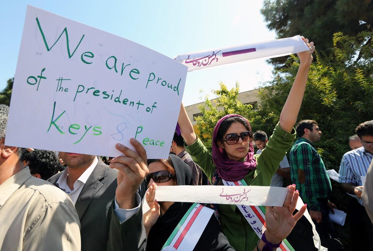 Демонстрация в Тегеране