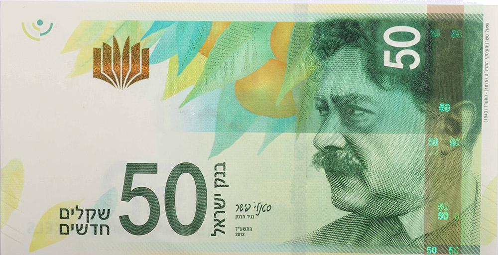 ощадбанк кредит украина залог гривня