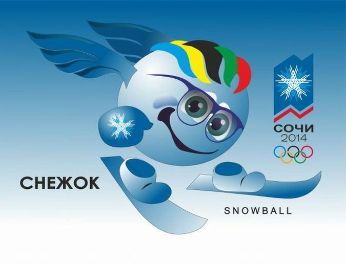символика олимпийские игры