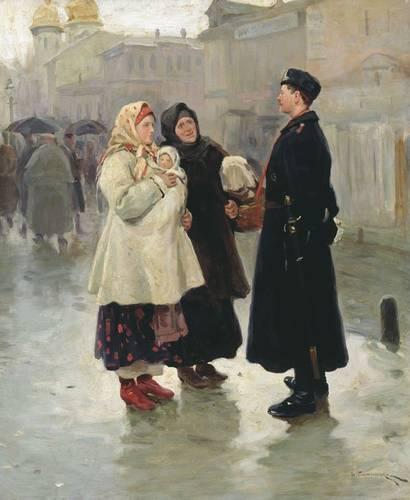 слингокуртка 1908