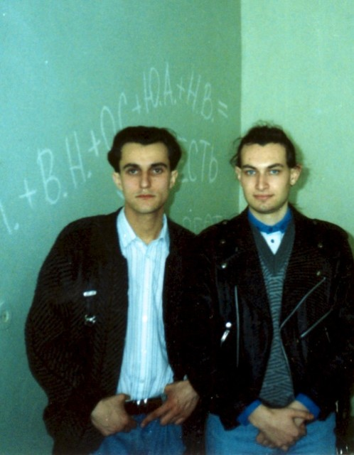 Денис и Ромка