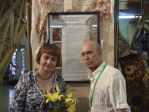 В.И. Зубрицкий и Н.А.Бобрович