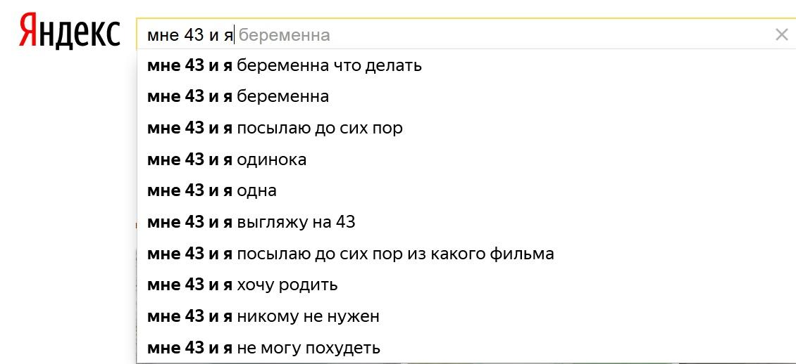 mne_43_i