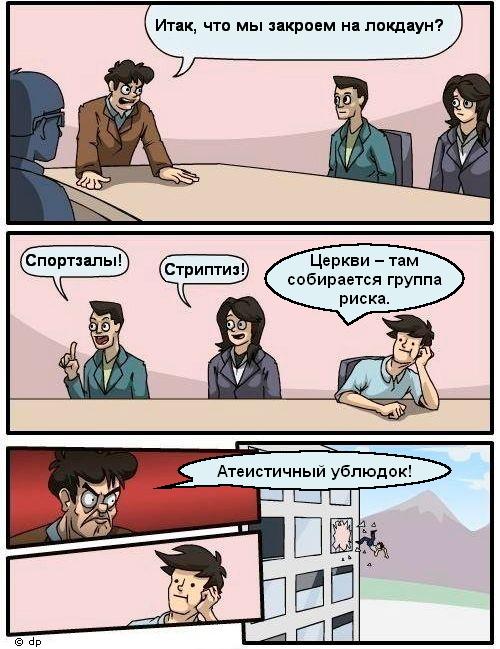 chto_zakroem_cerkvi