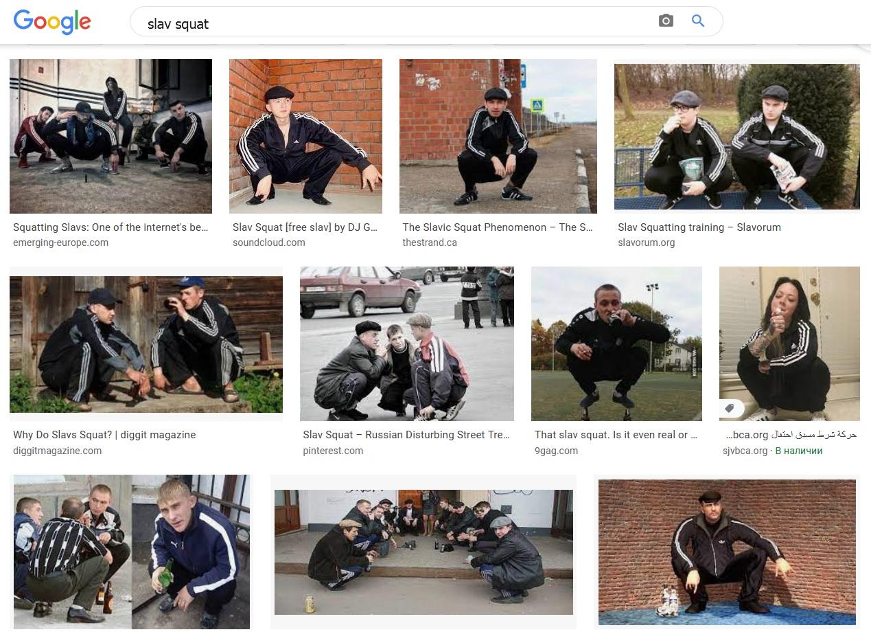 slav_squat