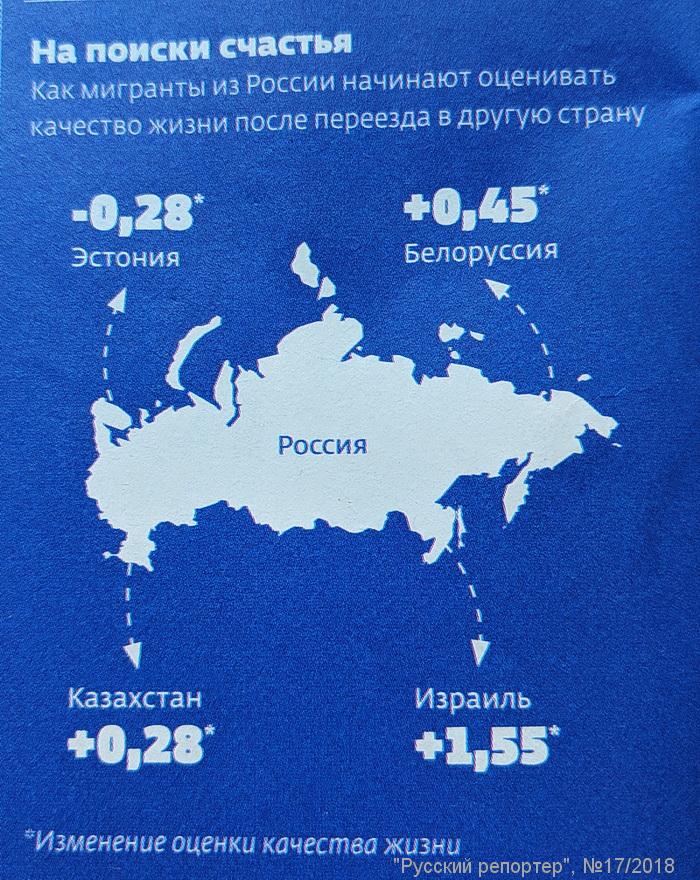 na_poiski_schastya