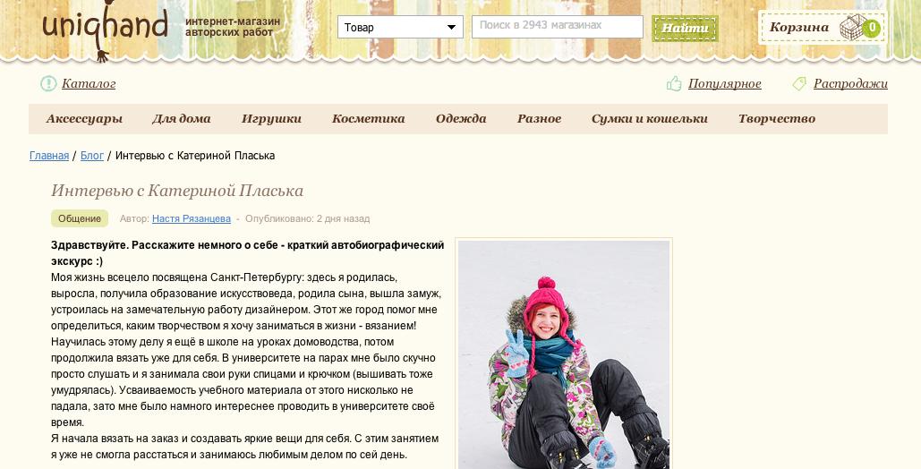 Снимок экрана 2013-04-13 в 12.21.19