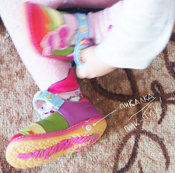 Поют, вернее пищат под ногами - детская обувь Сквикеры