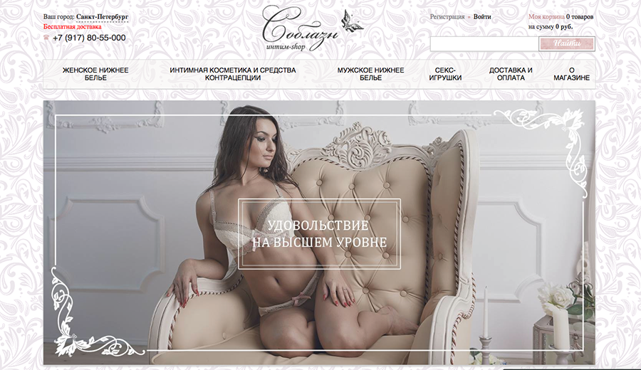 Интернет сайт секс для женщин