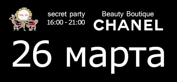beauty-boutique-chanel-nail-ru-secret-party2