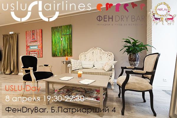 Fen-Dry-Bar-Uslu-Day-8-april-nail-ru