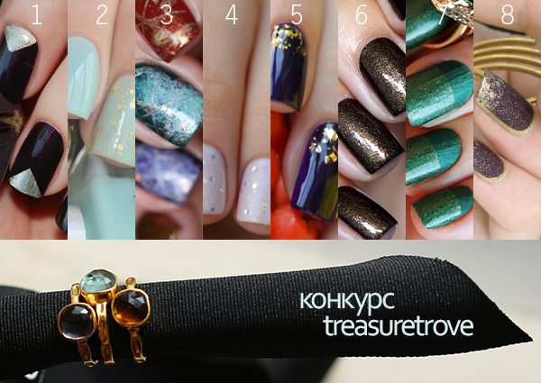 konkurs-treasuretrove-cotd-2-2013-final2