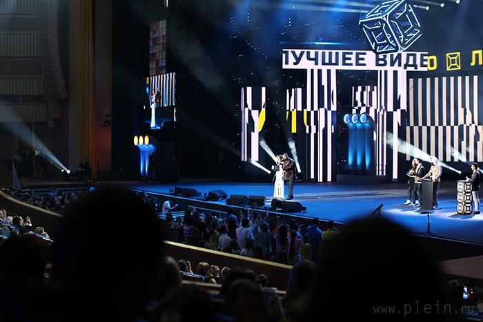 Первая-Реальная-пемия-MusicBox-2013-ГЦКЗ-plein7