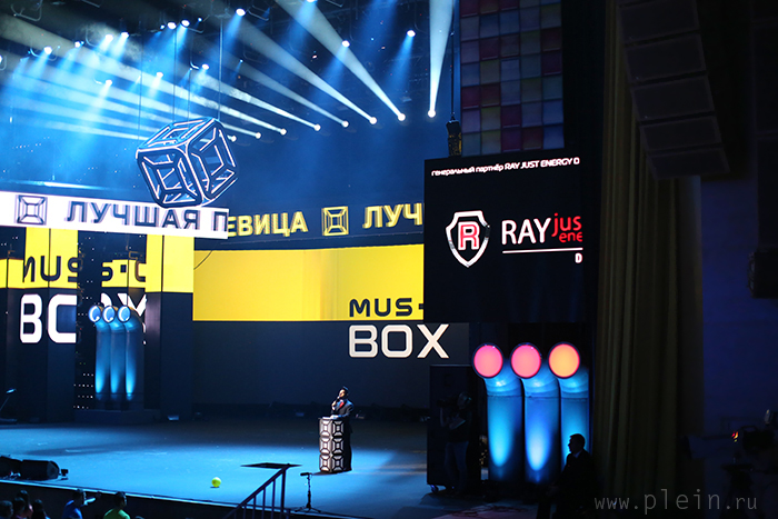 Первая-Реальная-пемия-MusicBox-2013-ГЦКЗ-plein10-2