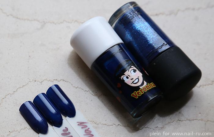 MAC-Ming-Blue---MAC-Double-Trouble--Butter-London-Royal-Navy--plein-nailru