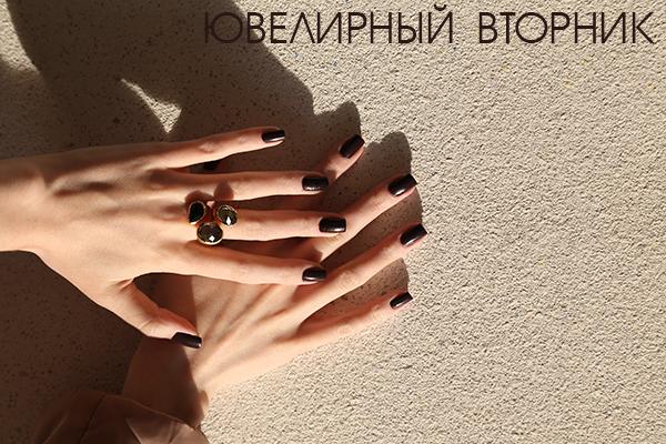 picture-polish-bewitched-plein-nailru