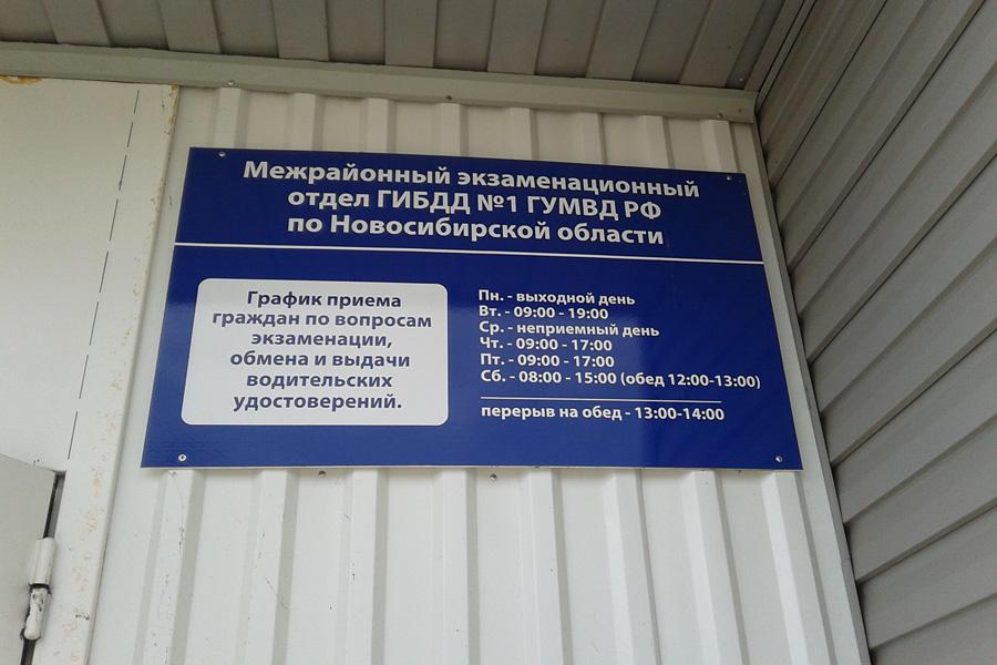 20120818_150243