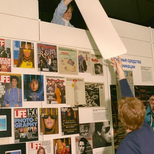 Инсталяция выставки