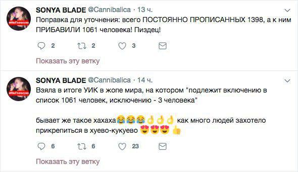 В преддверии выборов Навальный набрасывает на вентилятор