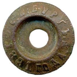 СПБ-1891