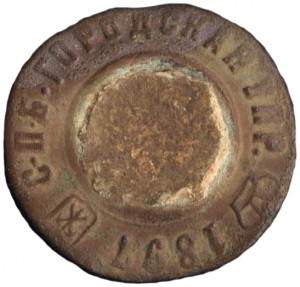 СПБ-1897